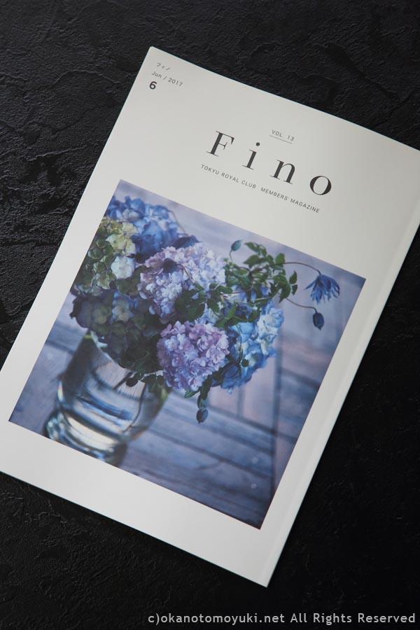 Fino 2017年6月号