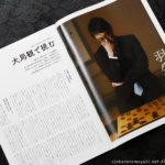 ぶーめらん Vol.38
